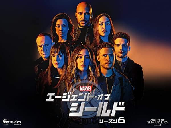 エージェント・オブ・シールド/Agents of S.H.I.E.L.D. シーズン6