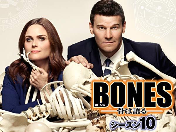 ボーンズ/Bones シーズン10