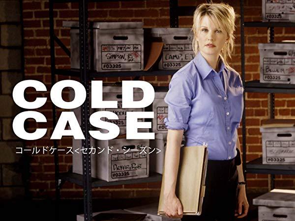 Cold Case/コールドケース シーズン2