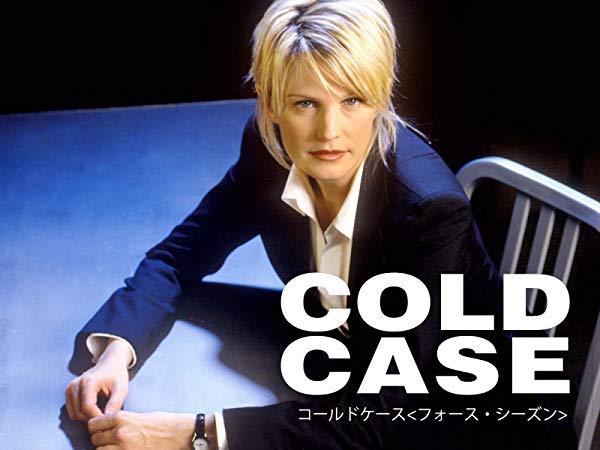 Cold Case/コールドケース シーズン4