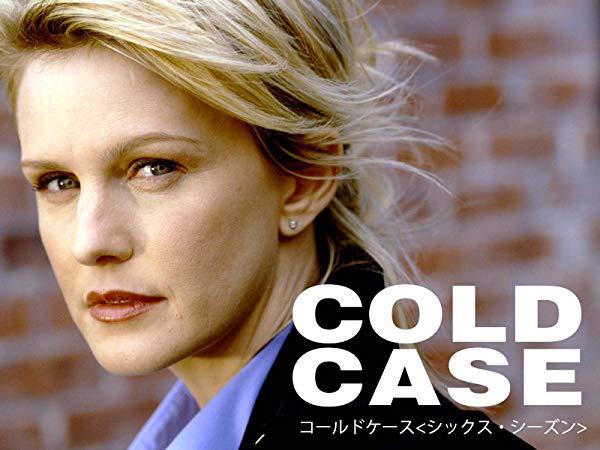 Cold Case/コールドケース シーズン6