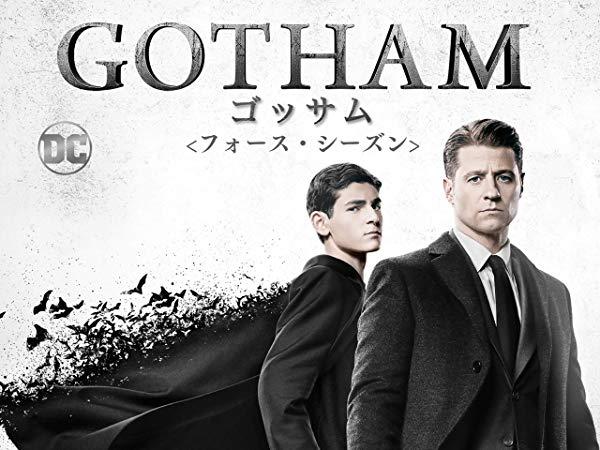 ゴッサム/Gotham シーズン4