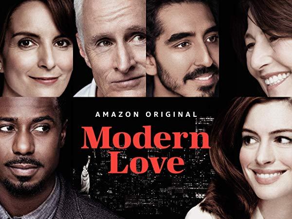 Modern Love/モダン・ラブ シーズン1