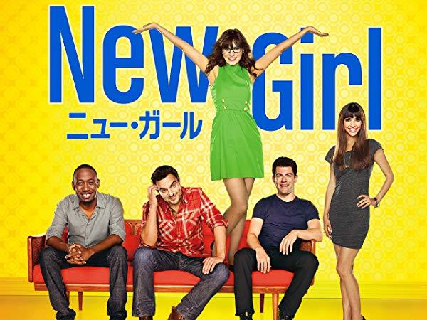 ニュー・ガール/New Girl シーズン1
