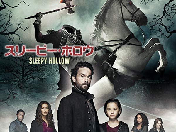 スリーピー・ホロウ/Sleepy Hollow シーズン4