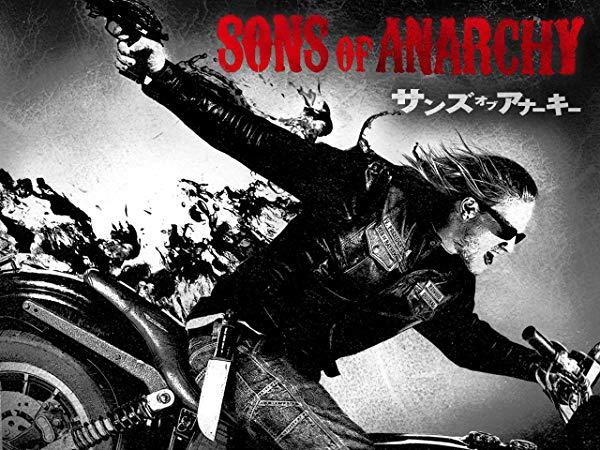 サンズ・オブ・アナーキー/Sons of Anarchy シーズン2
