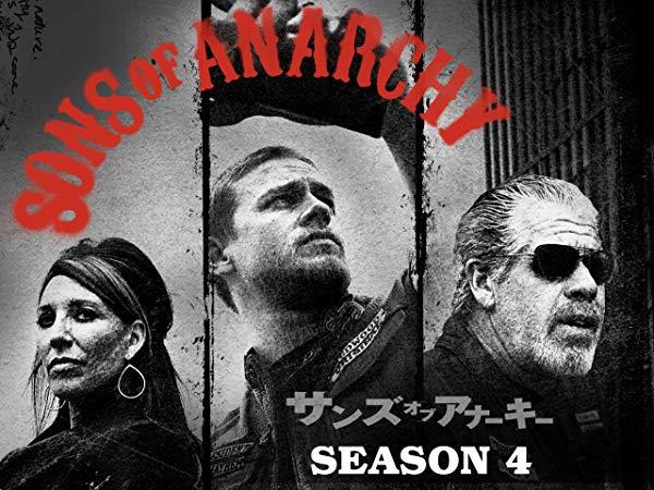 サンズ・オブ・アナーキー/Sons of Anarchy シーズン4