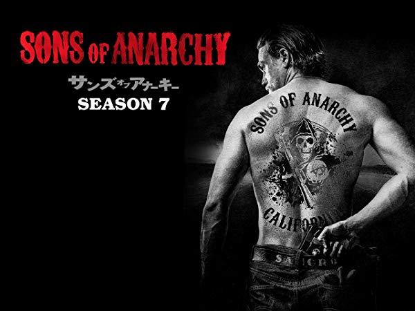 サンズ・オブ・アナーキー/Sons of Anarchy シーズン7