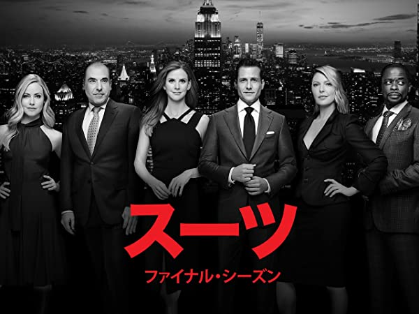Suits/スーツ シーズン9