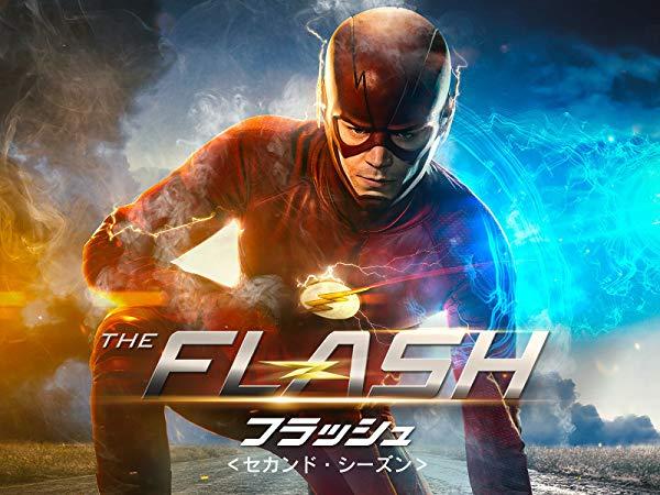 フラッシュ/The Flash シーズン2