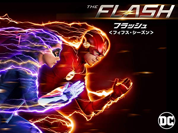 フラッシュ/The Flash シーズン5