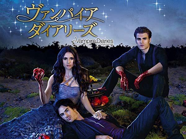 ヴァンパイア・ダイアリーズ/The Vampire Diaries シーズン3