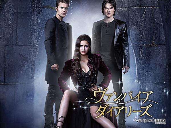 ヴァンパイア・ダイアリーズ/The Vampire Diaries シーズン4