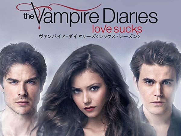 ヴァンパイア・ダイアリーズ/The Vampire Diaries シーズン6
