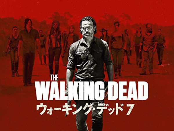ウォーキング・デッド/The Walking Dead シーズン7